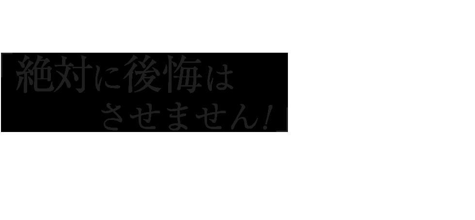 「みどり鍼灸整骨院」高松市で口コミ評価NO.1 メインイメージ