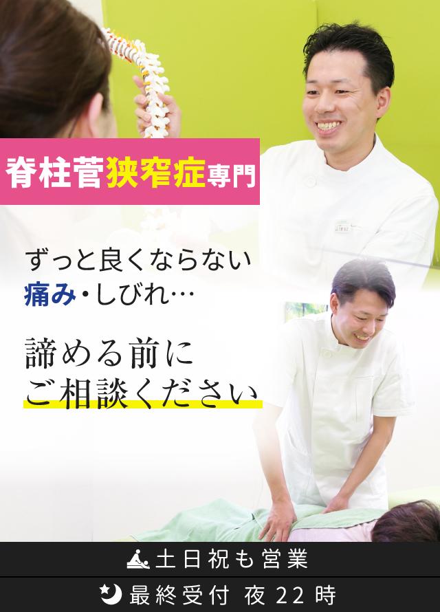 side-main-08kyousakusyou